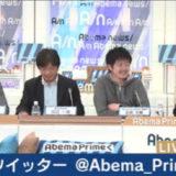 テレビ朝日 Abeam TV|AbemaPrime OA情報