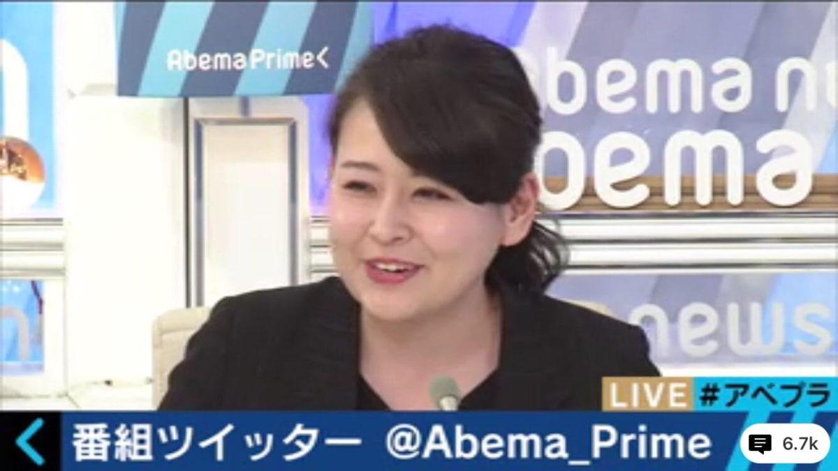 中村珍・アベプラ(TV朝日 AbemaTV)