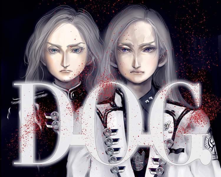 中村珍「D-O-G.」タイトルイメージ