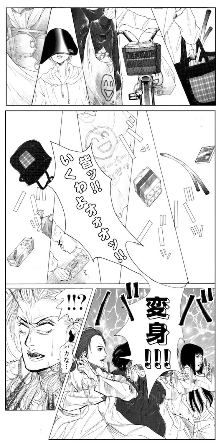 変身シーン(未亡人戦隊 喪レンジャーより)
