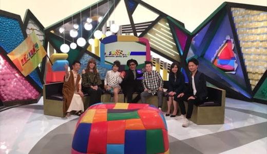 NHK Eテレ「バリバラ」OA情報|セクシュアルマイノリティーの性の悩み
