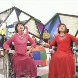 NHKバリバラ「障害者の性の悩み」スタジオ