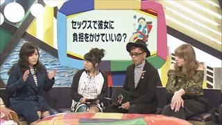 NHK Eテレ「バリバラ」OA情報|障害者の性の悩み