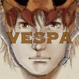 「VESPA -ヴェスパ-」試し読み